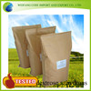 High Quality Injection Grade Dextrose Anhydrous for GMO Free with Low Price