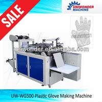 UW-WG500 Automatic Disposable Plastic PE HDPE LDPE Hand Glove Making Machine