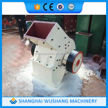 China supplier the most popular hammer crusher for coal from ore hammer crusher manufacturer