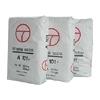Ceramic & Soap grade anatase titanium dioxide A101 used for soap, ceramic, PVC pipe