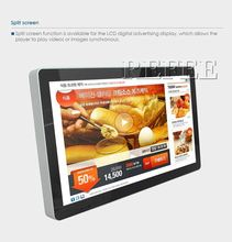 7''to 65''Wall Mounting Interactive Touch Screen Kiosk,wall mounting acrylic tv display