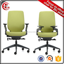 Fashionable ergonomic chair with multi-function, give you energy(Model:1501C-2HF24-Y)