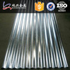Alibaba Stock Price of Aluminium Roofing Sheet in Kerala