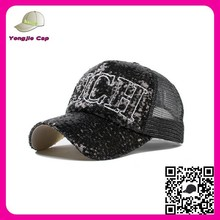OEM Promotional Sequins Bling 6 Panel Custom Sports Baseball Cap in good quality