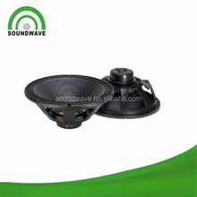 LF18N401 professional sound line array from Guangzhou manufacturers