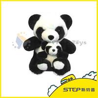 Mother and kid Set Customized Plush Toy Panda