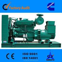 16kva diesel generator ,220v 50hz