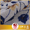 Wholesale fabric Classic Yarn dye sofa fabric price per meter
