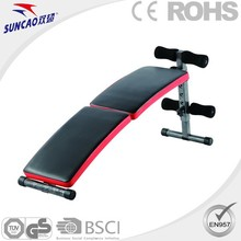 SUNCAO home sit up exercise equipment and sit up bench for sale