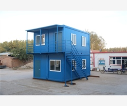 promotion luxury prefab shipping shipping prefab module houses movable