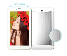 7 Inch Tablet PC MTK8312 WCDMA 2G + 3G Google Android 4.2 Mobile Phone Phablet Dual Core Bluetooth GPS HD Capacitive mid