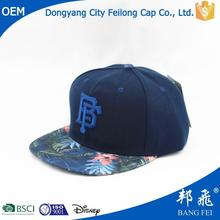 braided sport team beanie hats flat hat factory hip hop flat caps snapback custom logo
