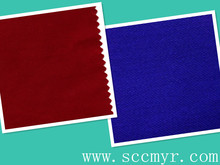 EN indentified T/C fabric for safty workwear 133*100 32*32