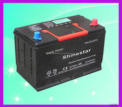 2015 new JIS Standard 12V 75 Ah 12v auto mf car battery With Best Wholesale price