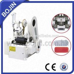 New design 2 shaft double-sided tape cutter (ce certified)