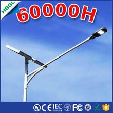 HBGL solar led street lamp 28w-120w ,12 volt solar lamp