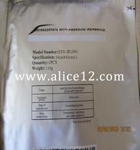 Big Size(34*42cm) Antifreeze Membrane for Cryolipolysis Fat Freezing Machine