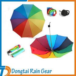 10 Ribs 3 Folding Rainbow Umbrella Special Multi-Colored Rainbow Folding Umbrella