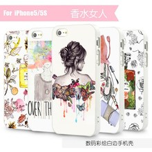 Bustyle women favorite case for iPhone 5s 4s white cover discount price