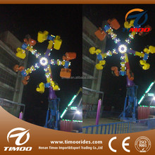Exciting kids entertainment equipment theme park games wind-fire wheel/ entertainment games for sale