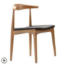 classic Hans j. Wegner solid wood dining room chair