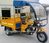 New design 150cc Yellow Cargo tricycle KV150ZH-B4 Factory direct sales