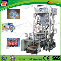 Professional Widely Used Durable plastic film blowing machine price