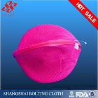 Shanghai Shangshai factory Large capacity lingerie laundry bag