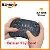 Top sale Russian wireless keyboard mini i8 Keyboard with Touchpad up to 15 meters