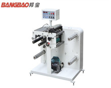 TXF-320 high speed automatic small size paper cutter for blank adhesive trademark