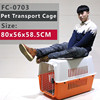 pet fight travel cage kennel FC-0703 80x56x58.5 CM Dog Flight Carrier
