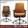 GT1-BOO-R high quality stylish ergonomic office chair, nylon legs office chair