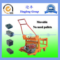 Latest products in market QMR4-45 diesel portable concrete block making machine,mobile concrete block making machine