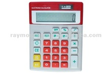 promotion cost 10 digit check correct calculator