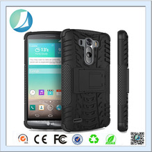 Best Quality Double Layer Hybrid Cover Case For LG G3