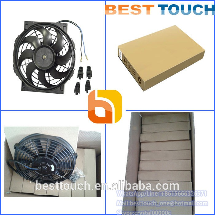 Straight fan blade /Curved fan blades 12V 7
