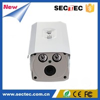 product 2015 security monitoring system outdoor high focus cctv camera