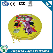 Chinese tin box with zipper