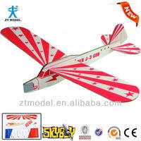 Sky Boy J3 Pipe 12 Balsa Hand Launch Glider Balsa Wood Planes Balsa Gliders