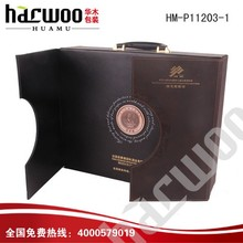 More popular Wine set display packaging with handle