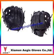 High quality leather baseball gloves