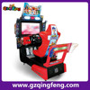 Qingfeng hot sale arcade games car race game/coin operated car racing game machine/3d game machine