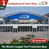 800 ft by 1000 ft Two Floor Wedding Marquee Tent for High Level Wedding Events