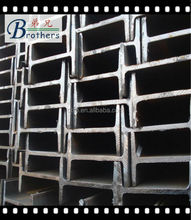 price q235 steel i beam hot rolled