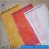 new material biodegradable plastic mesh bags