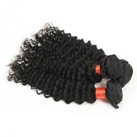 2015 New Products virgin brazilian hair 3 bundles 7A 16inch 3 bundles/lot
