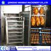 PROFESSIONAL fish smoke machine/for differents kinds meat chicken smoking machine/beaf smoker