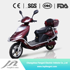 FengMi Leader 2015 24inch solar electric bicycle