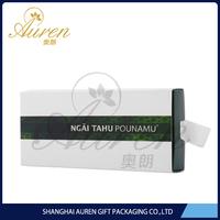 Grey board paper mcdonalds paper food packaging