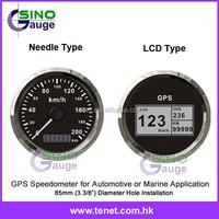 Motorcycle Digital GPS Marine Speedometer for Sale